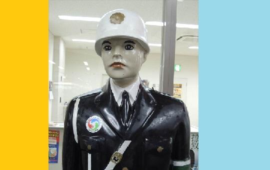 宮古島でおなじみの○○君 in宮古島空港 miyako-mamoru©SG