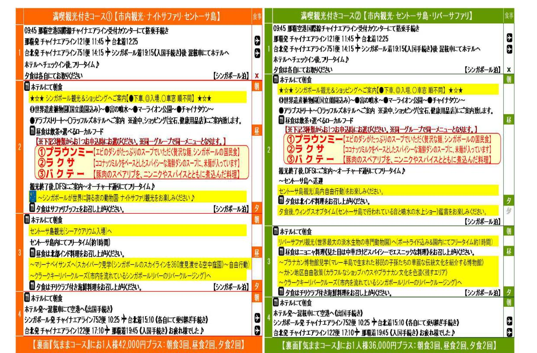 kimama_sin17_05-09_03
