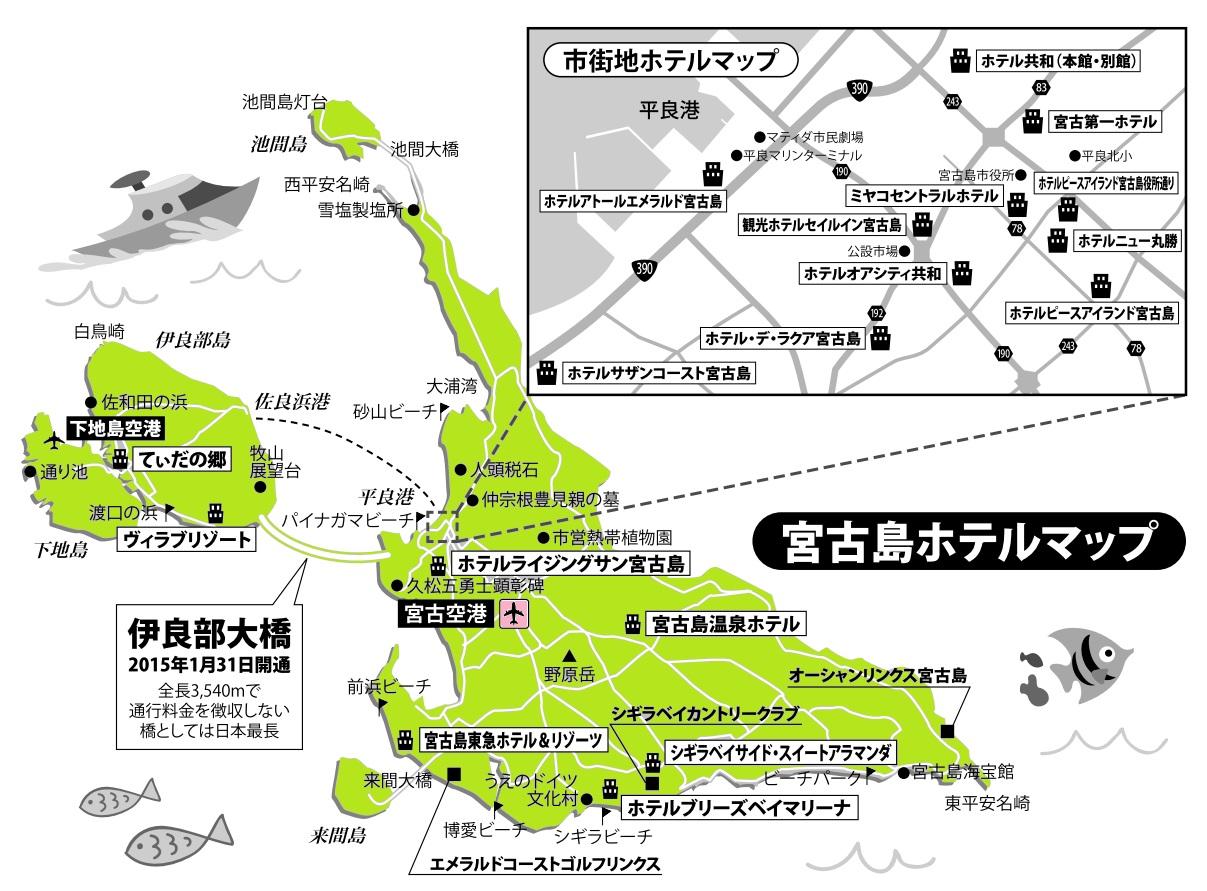 宮古島 簡易マップ libre-miyako-map