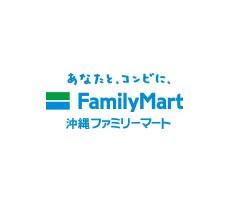 株式会社沖縄ファミリーマート