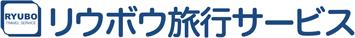 リウボウ旅行サービス