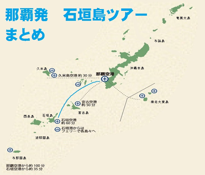 map_okaisg