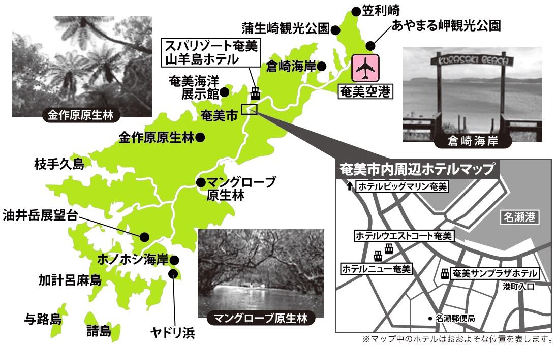 リブレ奄美大島 簡易マップ