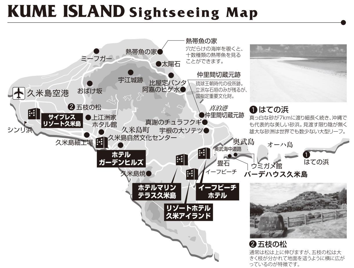 久米島簡易マップ libre-kumejima-map