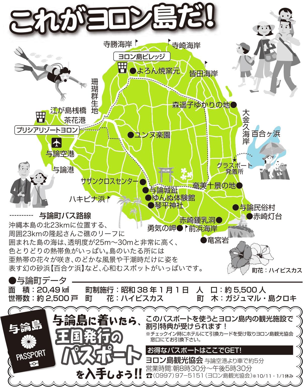 libre-yoron-map