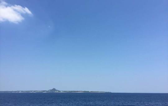 伊江島タッチューが見えてきた!