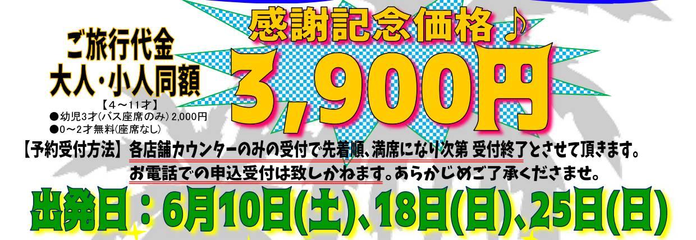 bus_uranishi30th02