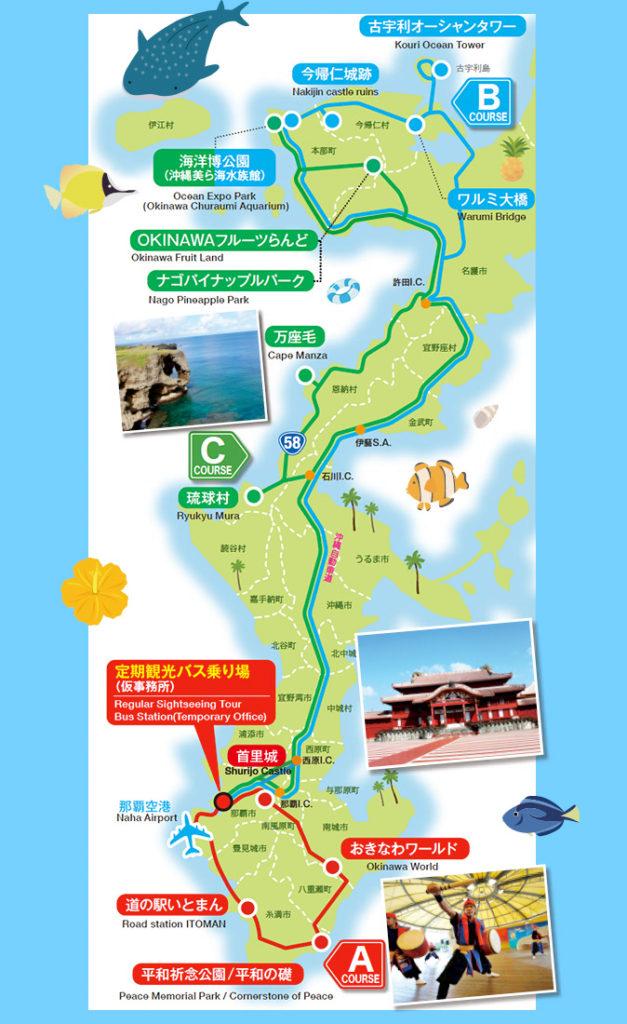 那覇バス定期観光 2018年4月からのコースの簡易ルートマップです。