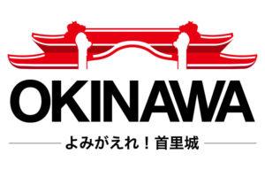 ロゴマークについて、キャンペーンロゴマークには、今回の大火災の中でも奇跡的に焼け残った一対の「大龍柱」を首里城再建のシンボルとして、首里城正殿とともに中央にレイアウトし、「よみがえれ!首里城」のキャッチコピーには「あの美しい首里城をもう一度」という願いを込められています。提供「一般財団法人沖縄観光コンベンションビューロー」