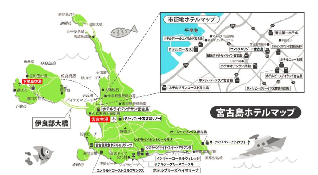 宮古島ホテルマップ https://rts21.co.jp/app/webroot/riu-wp/wp-content/uploads/2021/04/jtap_libre-mmy_21-10-22-03.pdf
