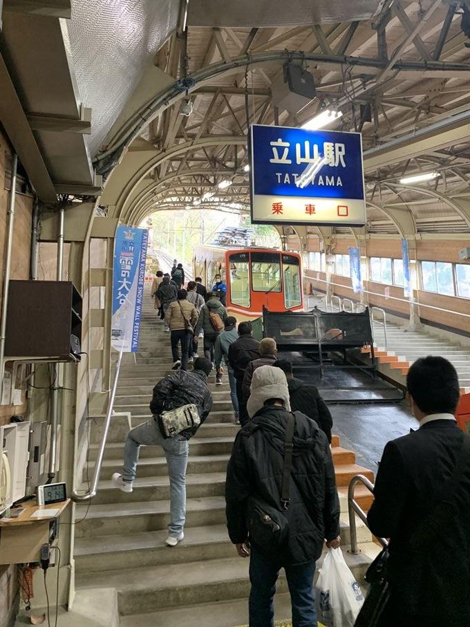 立山駅~美女平へ(立山ケーブルカー)