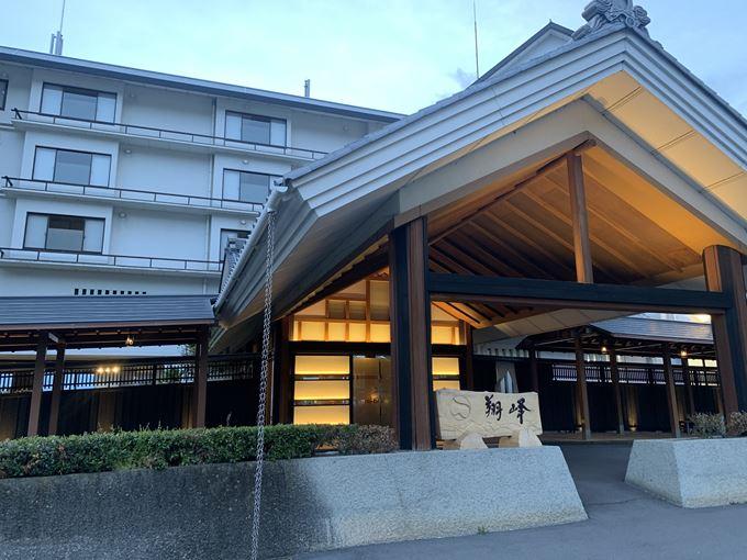 本日の宿 ※長野県松本市にある美ヶ原温泉翔峰