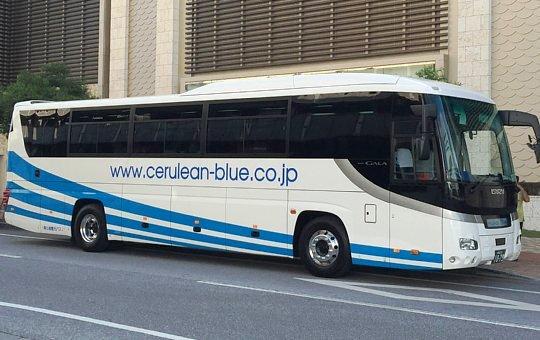 セルリアンブルー CERULEAN BLUE