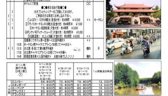 kimama_sgn14_04-09