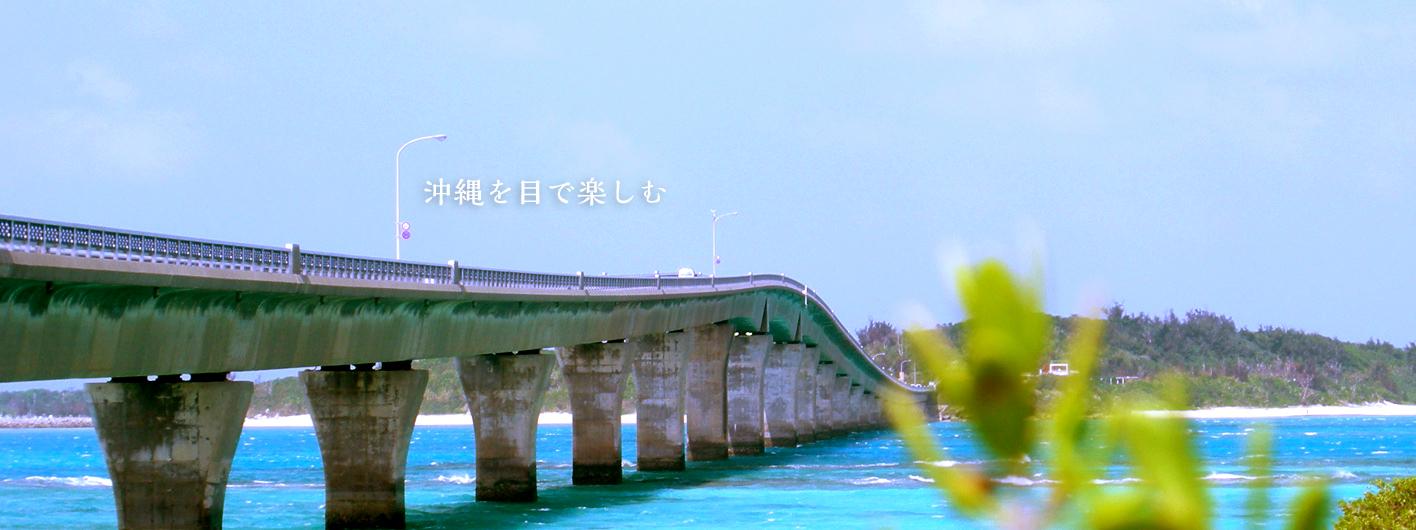 癒しの島、宮古島へ!