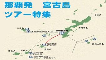 map_okammy-2