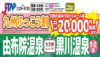 fukkouwari16_08-09