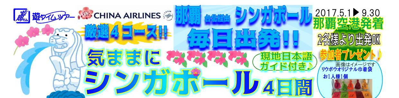 kimama_sin17_05-09_01