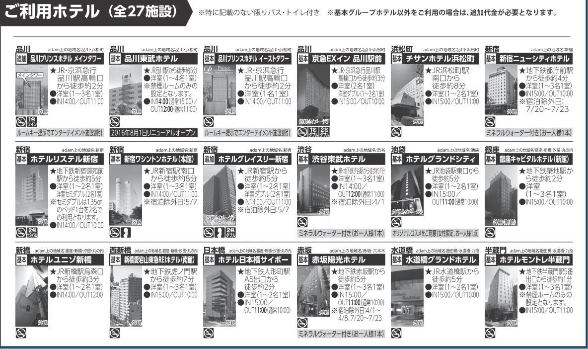 skh_zenryokusale-okatyo17_04-07_01