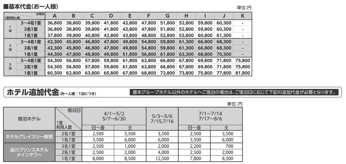 skh_zenryokusale-okatyo17_04-07_04
