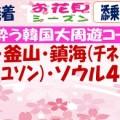 yutime-soulsakura17_03-04