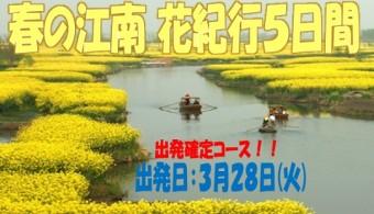 yutime_bargain-china-konan17_03